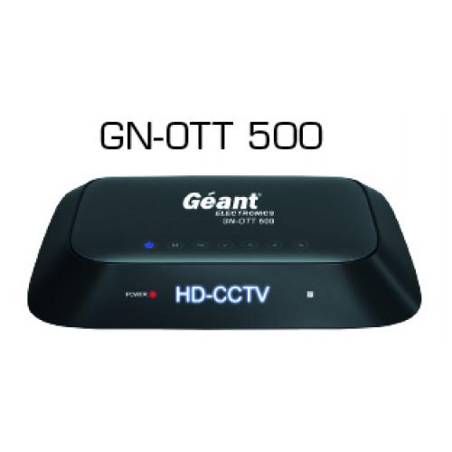 Geant official firmware-جميع تحديثات الجيون-