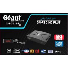 MAI GN-RS 20 HD PLUS
